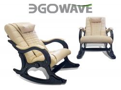 Массажное кресло-качалка EGO WAVE EG-2001 LUX (цвет Карамель) - Офисные массажные кресла