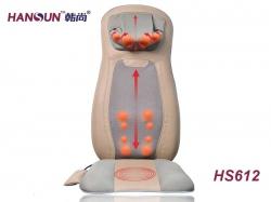 Массажная накидка Hansun HS612 - Массажные накидки