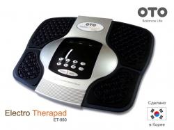 Массажер ног (Физио-аппарат) OTO Electro Therapad ET-950 - Массажёры для ног