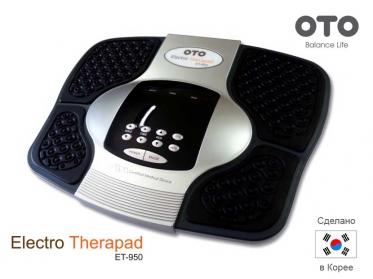 Массажер ног (Физио-аппарат) OTO Electro Therapad ET-950