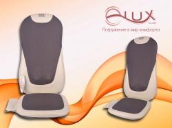 Массажная накидка с цветовой терапией OTO e-Lux EL-868 Grey - Массажные накидки