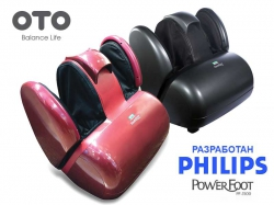 Массажер для ног OTO Power Foot PF-1500 - Массажёры для ног