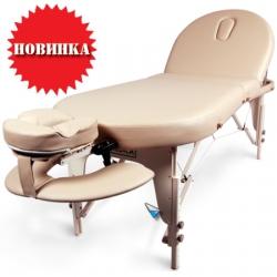 Массажный стол US MEDICA MALIBU - Складные массажные столы