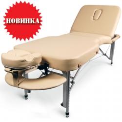 Массажный стол US MEDICA TITAN - Складные массажные столы