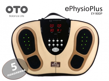Массажер для ног (аппарат для электротерапии) OTO e-Physio Plus EY-900P